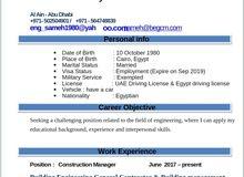 مهندس مدني يبحث عن وظيفة