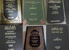 مجموعة كتب : مجلدات وأغلفة ومجلات أكثر من 100 كتاب ومجلة  فيهم 20 مجلد