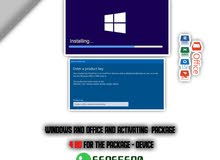 Laptop and Pc package