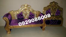 New Others available for sale in Omdurman