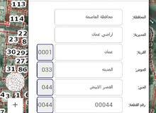 قطعة ارض مستقله وسط البلد عمان للبيع او بدل شقه بنفس السعر