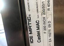ماكينة صنع تلج icematic 200kg