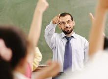 تأسيس الضعف ومتابعة الدروس لمن يعاني من ضعف التعلم عن بعد