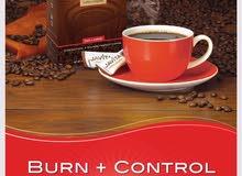 القهوة الامريكية لحرق الدهون وسد الشهيه