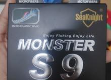 S9 300M PE Fishing braid Line خيط سنارة صيد حرير