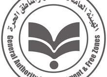 تاسيس شركات واقامات الاجانب في مصر