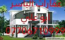 Jubaileh neighborhood Basra city - 124 sqm house for sale