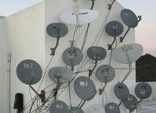 Satellite/Dish service call me 31036428