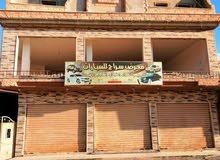 مبنى تجارى استثماري للإيجار