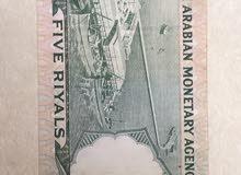 عملات ورقية