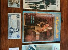 عملات ومجلات للمهيب صدام