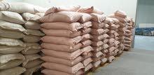 نخالة ارز