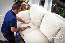 لتنظيف القصور والفلل والشقق والكنب والسجاد والبرادي وابار المياه