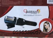 جهاز الجراح ل إزالة التقصف من الشعر