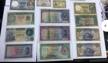 بشتري العملات المصريه والنياشين الميداليات الملكى بصور الملوك العملات الكويتى وا