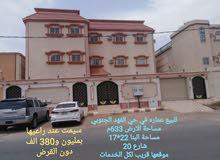 عماير للبيع في حي الفهد والضباط