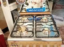طباخ مصري ضمان 10 أعوام