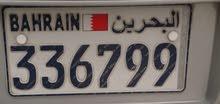 vip car plate number