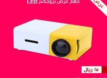 بروجكتر LED (عرض خاص)