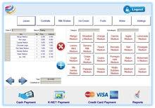 نظام نقاط البيع POS Sysem