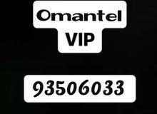 عمان تل *