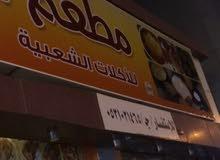 مطعم للتقبيل بسعر مغري وموقع ممتاز