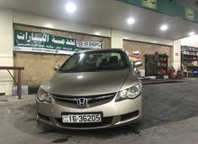 Automatic Gold Honda 2008 for sale