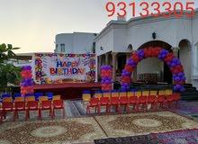 تنظيم وتاجير لحفلات اعياد ميلاد ولفعاليات الرسمية