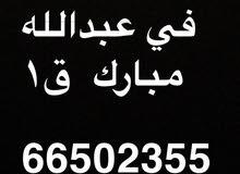 Best price 0 sqm apartment for rent in FarwaniyaAbdullah Al-Mubarak - West Jleeb