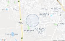 بغداد الحرية شارع مدارس الثانية الفرع المقابل للكراج الفارغ
