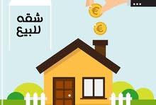 شقة للبيع  أو للاستبدال - طريق المشتل - بالقرب من مسجد الفردوس