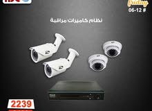 New  Security Cameras up for sale in Cairo