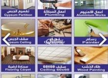 Qatar training & maintaines service