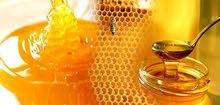 أفضل أنواع العسل السوداني