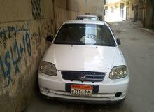 تاكس فيرنا