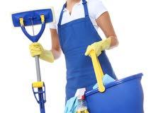 شركة الروائع خدمات تنظيف منازل ومكاتب استعداد لتلبيه طلباتكم