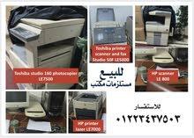 Printer - photo copy machine - scanner - fax