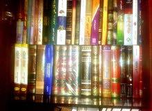 عندي كتب قديمة ومستعملة لبيع