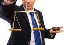 محامي وليد شاهين نظامي وشرعي 0782213747