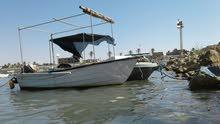 قارب محلي