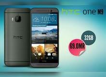 هاتف خرافي HTC ONE M9 ذاكرة 32 جيجا مواصفات عالية جدا مع ضمان و جوائز