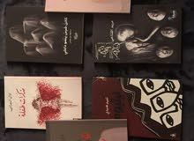 يوجد لدي مجموعةة من الكتب