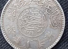 ريال فضه سعودي من الفضه وزن 12 جرام ضرب في مكة المكرمة للملك عبد العزيز آل سعود