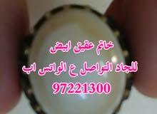 خاتم عقيق ابيض بفضة تركية