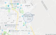 مطلوب شقة للايجار في حي الصافيه لحدود 40 الف