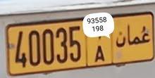 93558198