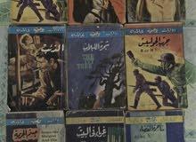 للبيع 60 روايات عالمية قديمة بحالة جيدة