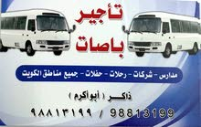 bus for rent