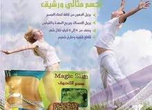 منتجات زين الاتات خبير الاعشاب اللبناني