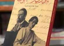 وراء كل كتاب فكره وراء كل فكره خطوة الإمام روايات